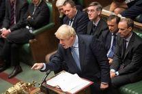 تعلیق پارلمان انگلیس غیرقانونی اعلام شد