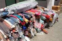 ۱۲ میلیارد ریال پارچه قاچاق در بوشهر کشف شد