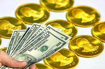 قیمت سکه امامی به زیر یک میلیون کاهش می یابد