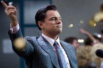 «دیکاپریو» به دادگاه میرود