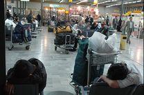 سودجویی از مسافران تهران - ترکیه / پرونده روی میز میراثفرهنگی تهران متوقف شد!