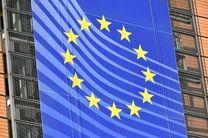 حمایت ژاپن و اتحادیه اروپا از توافق هسته ای