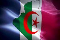 تروریسم و اوضاع لیبی محور گفتگوی وزرای خارجه فرانسه و الجزایر