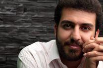 بررسی و پیگیری فعالیتهای نمایشی در فضای مجازی بر عهده محسن امیری گذاشته شد