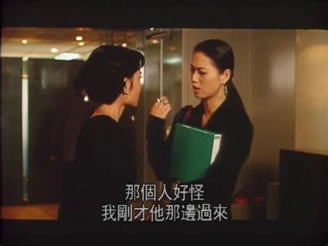 دانلود زیرنویس فیلم A Confucian Confusion 1994