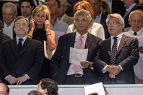 کمیته استیناف فیفا مجازات رئال و اتلتیکومادرید را لغو نکرد