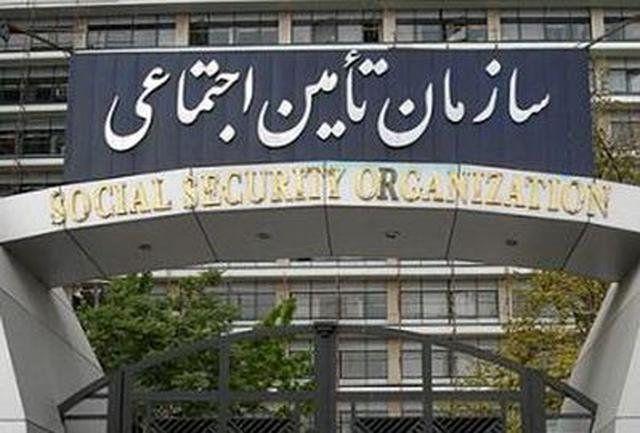 مراسم پیاده روی بازنشستگان تأمین اجتماعی در پارک لاله برگزار می شود