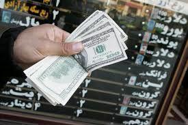 نرخ رسمی ارزها ثابت ماند