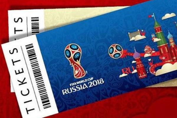 تعداد بلیت های فروخته شده برای جام جهانی اعلام شد