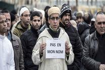 جامعه مسلمانان شهر نیس: احساس امنیت نمی کنیم + عکس
