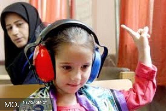مرکز تخصصی شنوایی سنجی آموزش و پرورش در آبادان راه اندازی شد
