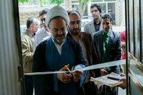 نخستین آموزشگاه آزاد سینمایی در استان کرمانشاه افتتاح شد