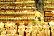 قیمت طلا ۲۷ فروردین ۱۴۰۰/ قیمت طلای دست دوم اعلام شد