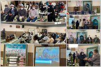 برگزیدگان بخش کشاورزی سال ۹۸ در شهرستان اصفهان تجلیل شدند