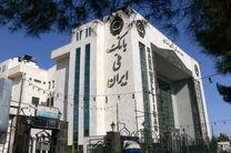 کانال بانک ملی ایران در بله ۹۰ هزار تایی شد