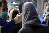 سرفاصله قطارهای مترو کاهش می یابد / توزیع ماسک کارایی ندارد