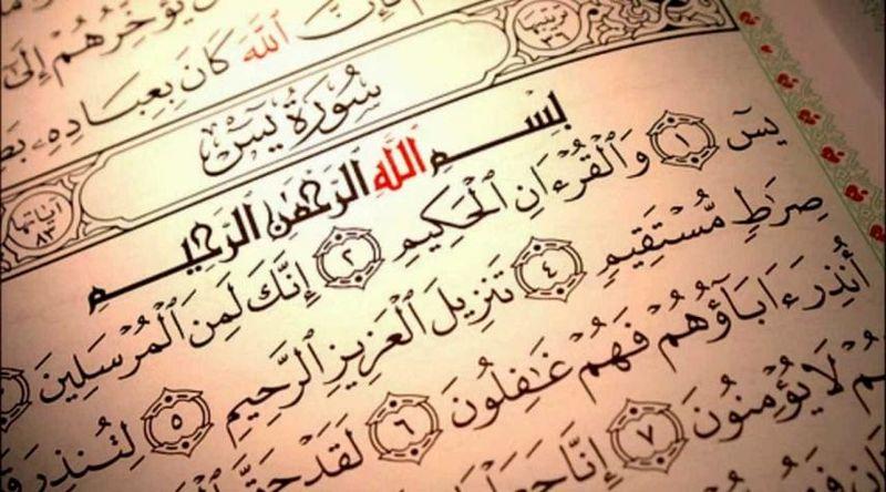 دانلود جز 12 قرآن پرهیزگار