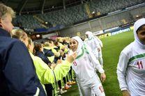 سه دیدار دوستانه بانوان فوتبالیست با تیم ملی اوکراین در آرارات