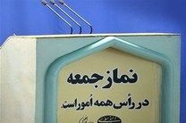 حماسه 9 دی استمرار انقلاب اسلامی را به روشنی تابلو کرد