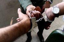 دستگیری حفاران غیر مجاز در رودسر