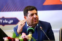 ستاد اجرایی فرمان امام (ره) 3 هزار میلیارد در مناطق محروم سرمایه گذاری کرد
