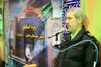 سرمایه گذاری ویژه پلیس اصفهان در ایجاد فضای معنوی و قرآنی