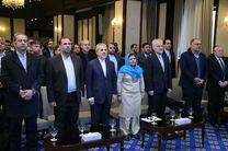دومین نشست شورای حکام در تهران آغاز شد