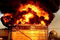 پالایشگاه نفت تهران آتش گرفت/ 6 نفر از کارگران جان خود را از دست دادند