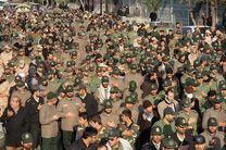 برگزاری مراسم عزاداری نیروهای مسلح استان قم