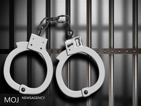 دستگیری و متلاشی شدن باند سرقت مسلحانه در اهواز