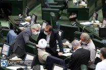 جلسه علنی مجلس آغاز شد/ بررسی تقاضای تفحص از حقوقهای نامتعارف در دستگاههای اجرایی