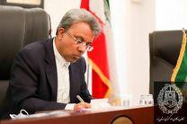 پیام رییس کانون وکلای دادگستری استان یزد به مناسبت هفته قوه قضائیه