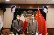 اعلام آمادگی سفیر چین برای نمایش رایگان سریال های چینی در پلتفرم های ایرانی