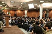 سیزدهمین شب طنز انقلاب اسلامی برگزار شد