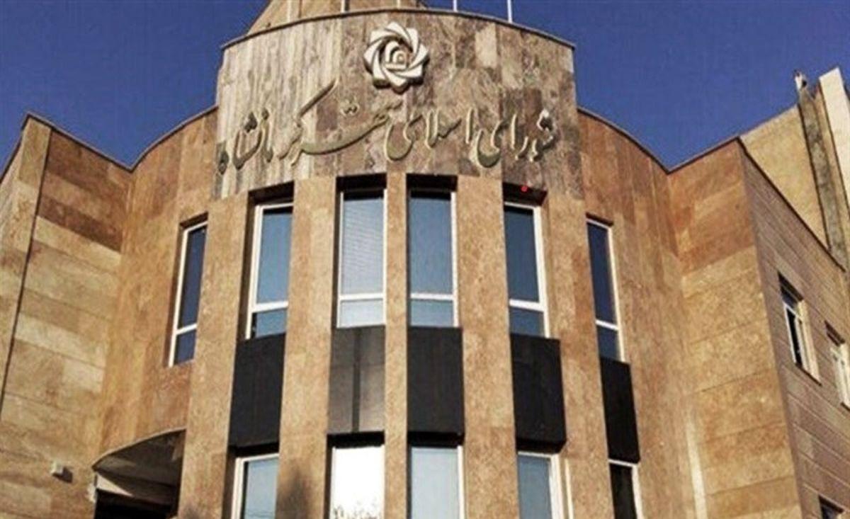 ورود دادستان کرمانشاه برای تعلیق 45 روزه شورا/ ۲ عضو تعلیق شدند