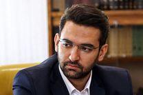 جنگ داخلی در دولت کلید خورد/کنایه وزیر ارتباطات به تخلف در وزارت صنعت
