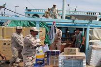 توقیف لنج تجاری حامل کالای قاچاق در ابوموسی/ 6 نفر دستگیر شدند
