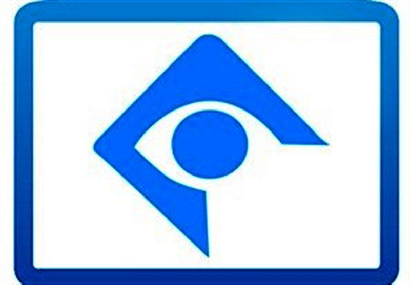 مدیر پخش شبکه یک سیما منصوب شد