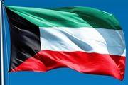 وزارت خارجه کویت سفیر کشورمان را احضار کرد
