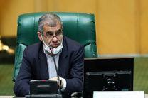 طرح لغو تحریم ها جهت تأمین نظر شورای نگهبان امروز رأیگیری می شود