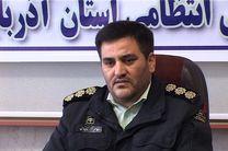 دستگیری بیش از 9 هزار نفر معتاد متجاهر و مصرف کننده مواد مخدر  طی سال جاری در استان
