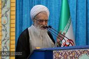 خطیب نماز جمعه تهران 28 دی مشخص شد