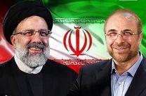 اقدام جهادی قالیباف در حمایت از رئیسی در مازندران نیز نهادینه شده است