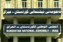 احداثخط لوله انتقال نفت عراق به ایران با ظرفیت روزانه ۲۵۰ هزار بشکه