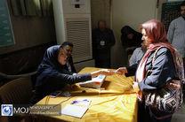 مغایر قانون است، برگزار نشود/پایان انتخابات شورایاری ها؟