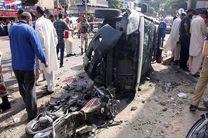 جزئیات انفجار بمب در پاکستان/ 4 نفر جان خود را از دست دادند