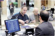 20 درصد تسهیلات بانک ملی ایران در سال گذشته قرض الحسنه بود