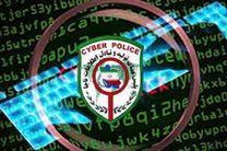 مدیران کانال چالش عکس و فیلم در گرگان دستگیر شدند