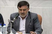 ثبت نام 198 تن برای عضویت در شوراهای اسلامی شهر و روستای قم