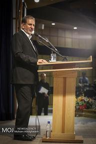 ثبت نام اسحاق جهانگیری در انتخابات ریاست جمهوری
